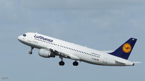 Lufthansa Braces For 24-Hour Strike