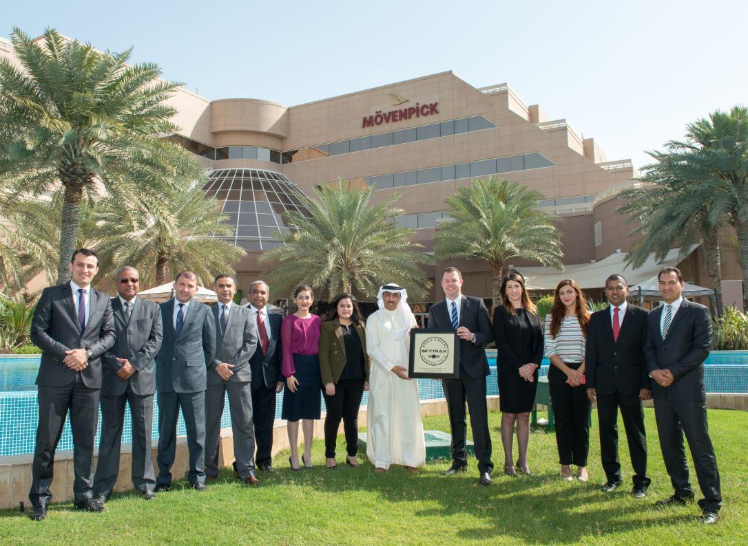 16-08-07_02-03-17._Salman_Al_Mahmeed_with_the_award