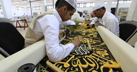Workers embroider Kiswa, a silk cloth covering Holy Kaaba, at factory in holy city of Mecca