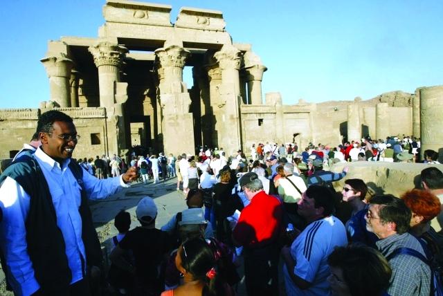 EGYPT - TEMPLE KOM OMBO
