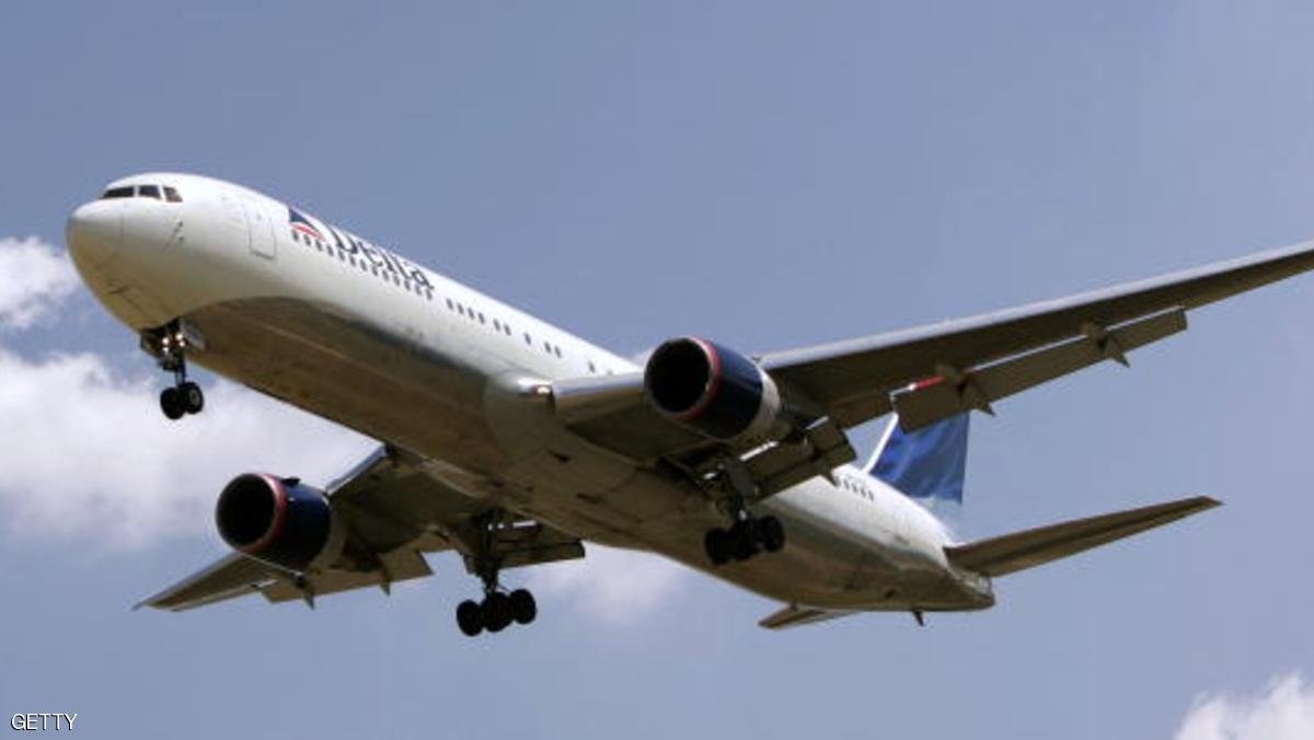 Delta Holds Meetings In Effort To Avoid Bankruptcy