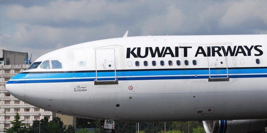 "c65ea9b29ec99 أطلقت الخطوط الجوية الكويتية عروضاً حصرية مميزة ضمن ""العطلات الكويتية"" التي  تشمل عروضاً استثنائية، حيث تقدم لعملائها فرصة للسفر والإقامة إلى وجهات  مختلفة ..."