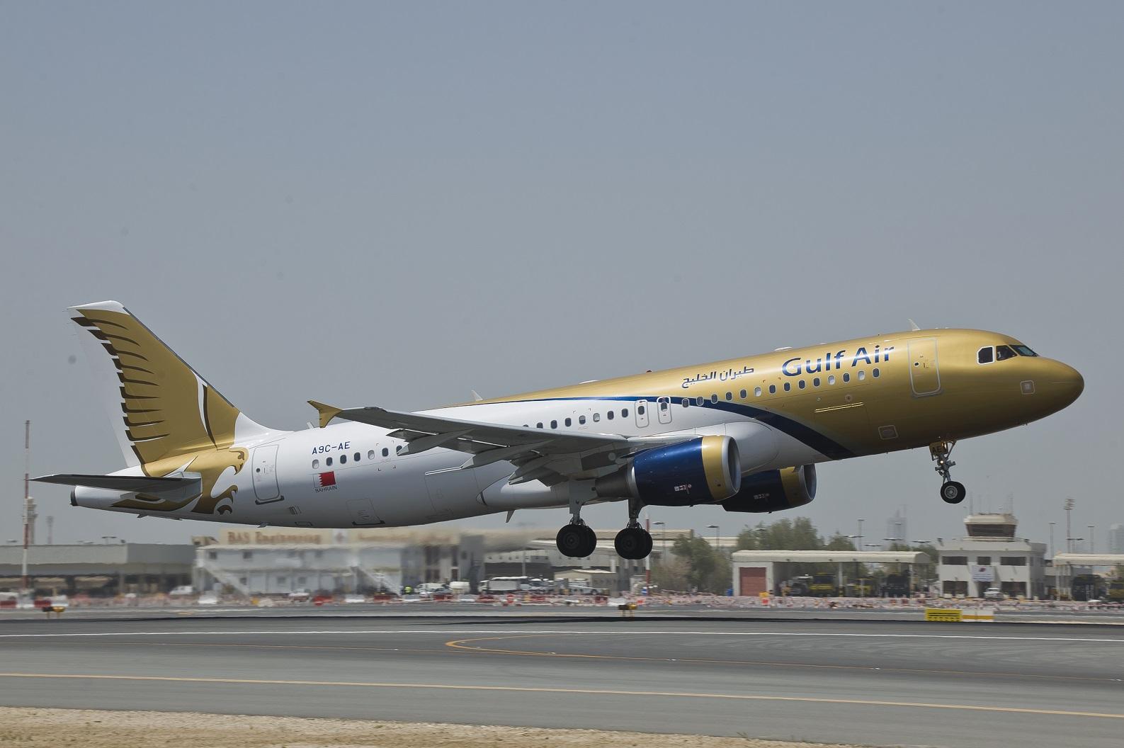 9555b50b91f7b أطلقت طيران الخليج – الناقلة الوطنية لمملكة البحرين – حملتها الترويجية
