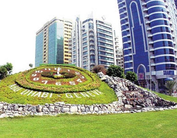 أفضل 4 نشاطات سياحية في حديقة العاصمة ابوظبي الامارات ...